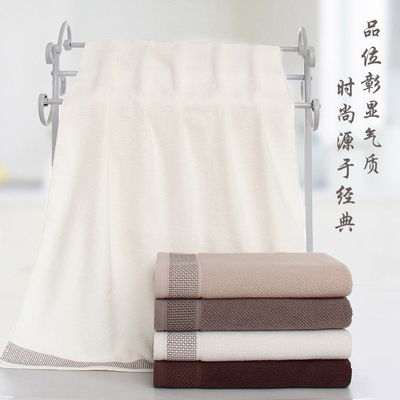 1 Bath Towel +2 Hand Towel High-grade Large Soft Cotton Bath Towel
