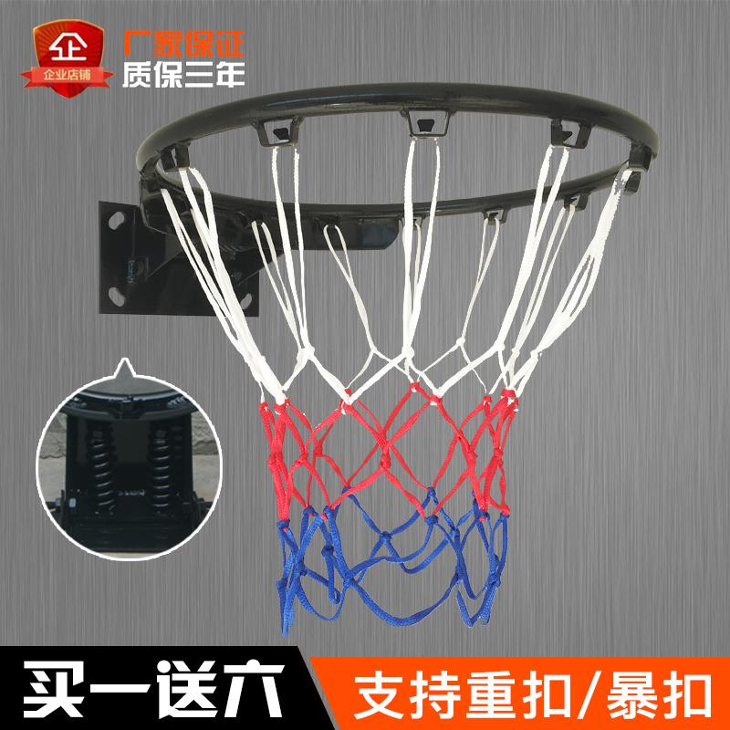 Bóng rổ tiêu chuẩn hộp dành cho người lớn treo bóng rổ ngoài trời hoop thanh niên bóng rổ hoop giỏ trong nhà trẻ em nhà
