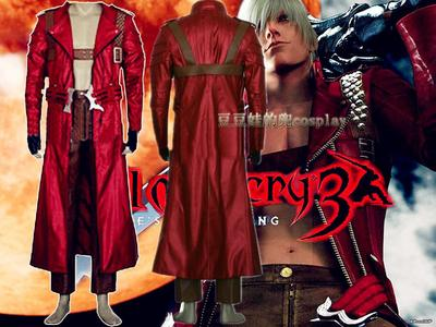 taobao agent Cosplay anime game Devil May Cry 3 Dante wallpaper Virgil cos clothing free shipping customization