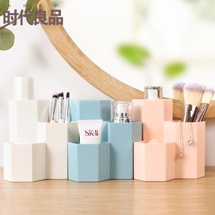多功能组合笔筒桌面收纳盒化妆品整理盒