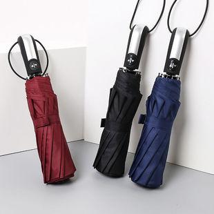 經典傘晴雨兩用全自動摺疊加固防風雨傘