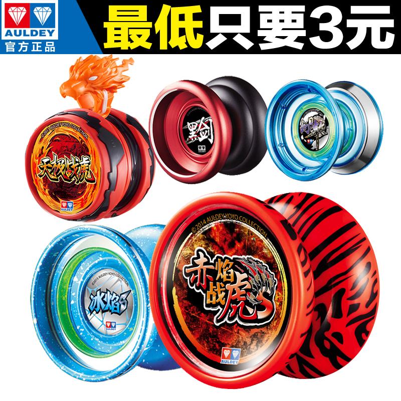 Audi đôi khoan lửa vị thành niên vua 5 yo-yo ngọn lửa màu đỏ trạm hổ S thanh kiếm hoa 翎 băng lửa S thanh kiếm màu đen bí ẩn S yo-yo