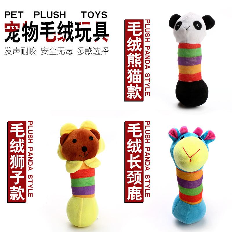 2017 new giống chó đồ chơi pet plush vải đồ chơi vocal con hươu cao cổ sư tử pet