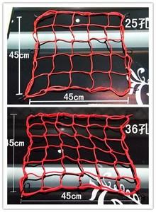Phụ tùng sửa đổi xe máy đậm thùng lớn NET túi hành lý lưới mũ bảo hiểm dây cao dây đai đàn hồi cung cấp - Các phụ tùng xe gắn máy khác
