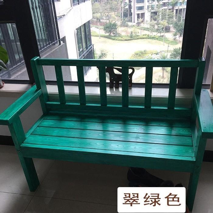 Ghế sofa gỗ ban công mới Trung Quốc retro cũ đồ nội thất cũ tay vịn đôi giải trí ngoài trời băng ghế sau 1 - Nội thất thành phố