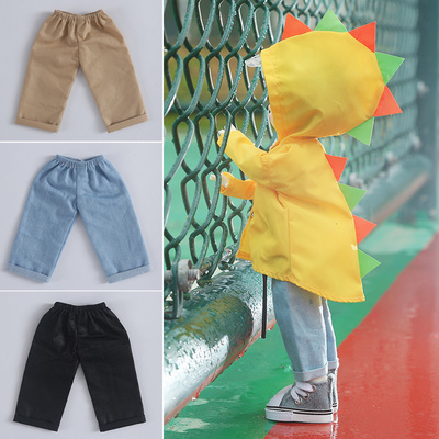 taobao agent BJD 6-point baby clothes basic wide-leg pants denim shorts trousers loose 1/6 yosd doll clothes