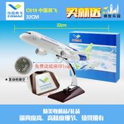 C919 Trung Quốc Thương Mại Máy Bay 32 cm 38 cm 47 cm Trung Quốc-thực hiện mô phỏng máy bay mô hình tĩnh máy bay chở khách trang trí