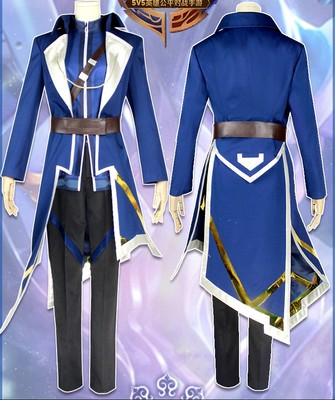 taobao agent King of Glory cos Zhuge Liang Star Airline Commander cosplay costume Zhuge Liang cos costume