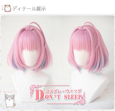 taobao agent DON'T SLEEP/Idol master Cinderella Starlight stage dream of Liya dream cos wig