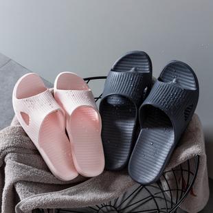 朴西家居拖鞋女夏天室内情侣洗澡防滑浴室拖鞋家用防臭凉拖鞋男夏