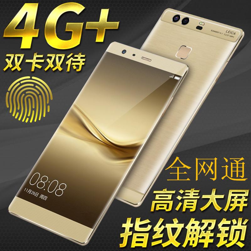 全网通指纹一体机5.5英寸八核乐2安卓智能移动联通电信三网4G手机