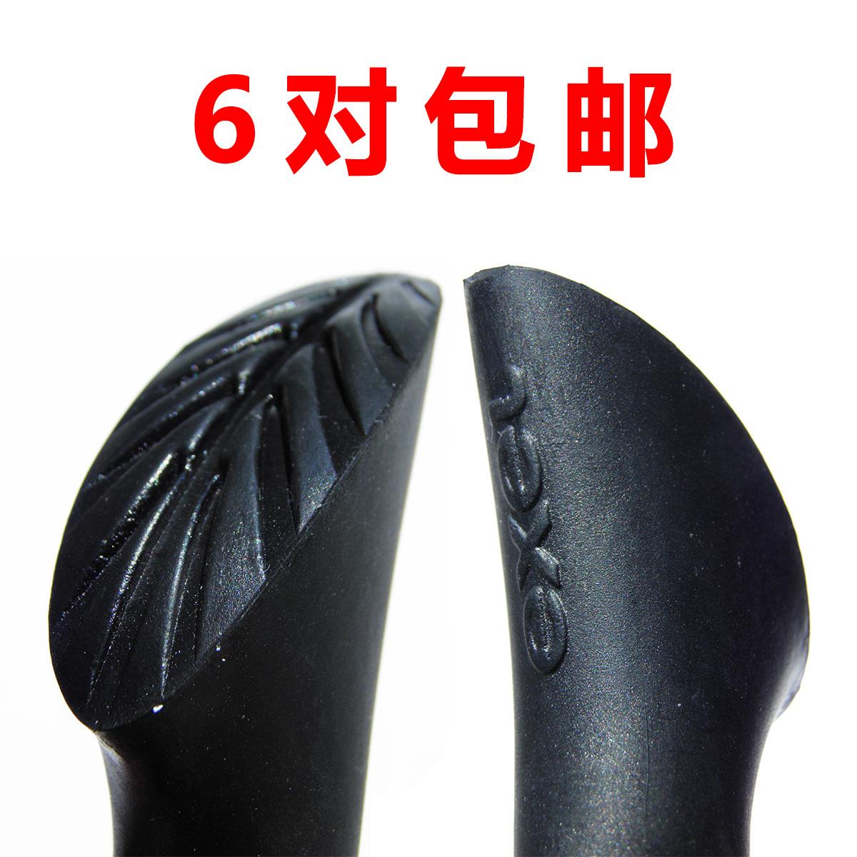 Chính hãng exeL Bắc Âu đi bộ dính tip đặt Móng Ngựa hình chân bìa khởi động loại anti-skid head trekking cực phụ kiện 2