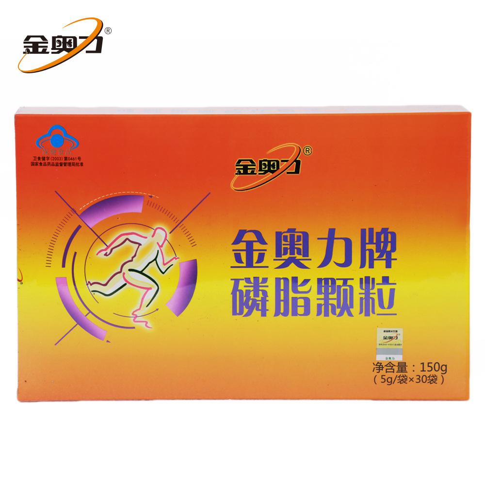 Mua 1 vòng 2 hạt vàng Aoli thương hiệu hạt phospholipid 5g túi * 30 túi hạt lecithin đậu nành thực phẩm tốt cho sức khỏe trung niên - Thực phẩm dinh dưỡng trong nước