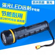 赛 阳阳 LED chói cài đặt 3 phần số một pin đèn pin nhà chiếu sáng ngoài trời không thấm nước chống thả tìm kiếm ánh sáng