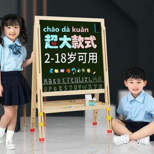 兒童家用雙面磁性畫板