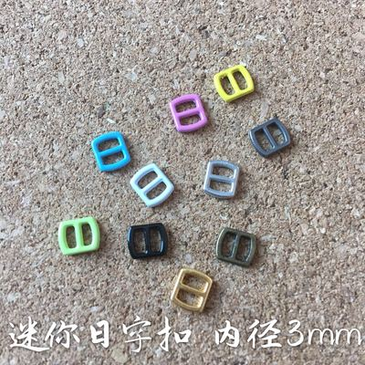 taobao agent 【Japanese buckle with inner diameter 3mm】ob11 mini belt buckle metal color bjd shoe buckle blythe baby clothes