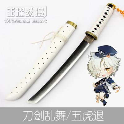 42agent Sword dance COS knife five tiger retreat short knife COSPLAY anime props weapon wood - Taobao