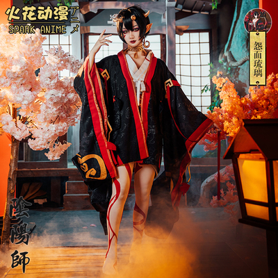 taobao agent Spark anime onmyoji prajna cos suit grieving face glass black and wind kimono cospaly costume female