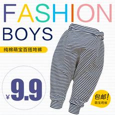 儿童【防蚊裤】薄款长裤