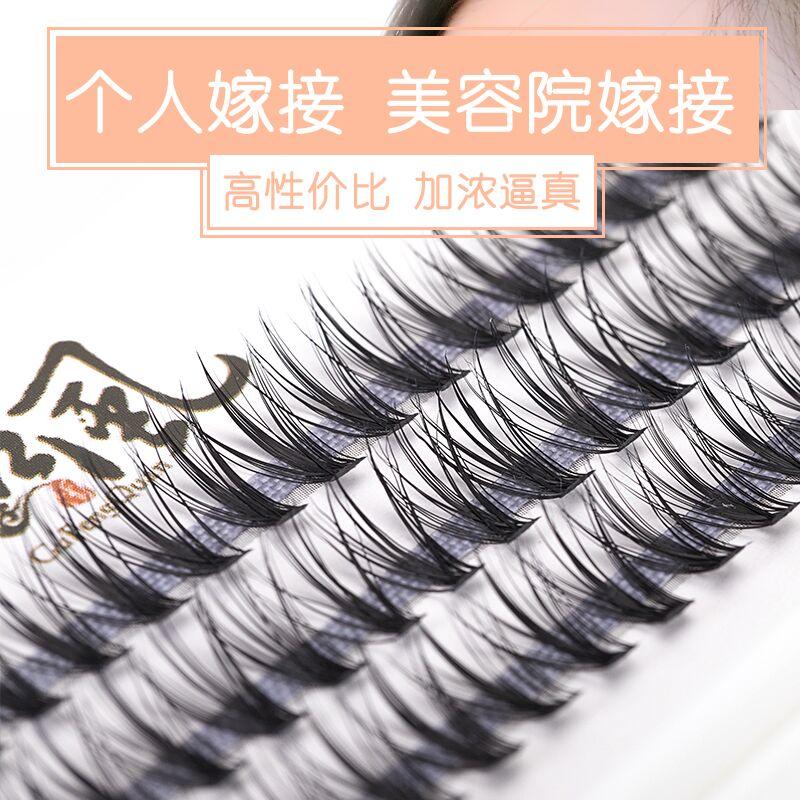 3D ba chiều bờm ghép lông mi giả tóc tự nhiên dày quăn đen mềm duy nhất cụm 20 loại lông mi