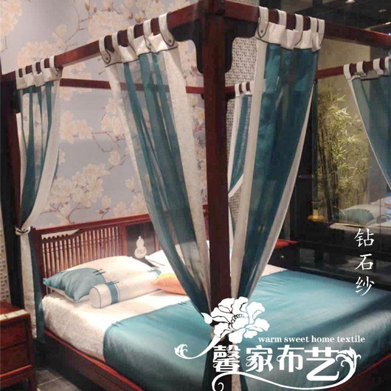 Nguyên bản tùy chỉnh mới Trung Quốc cổ điển rèm giường bốn bài kệ gỗ rắn giường giường mantle kéo bước giường ngủ lưới gạc - Bed Skirts & Valances