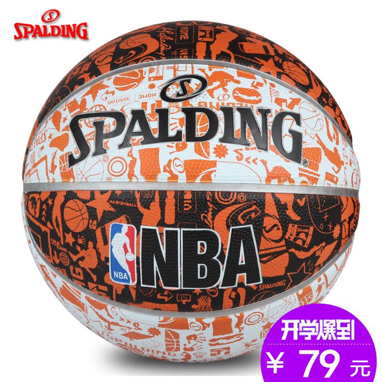 斯伯丁篮球NBA涂鸦街头7号七号室外篮球橡胶材质73-722Y/176Y