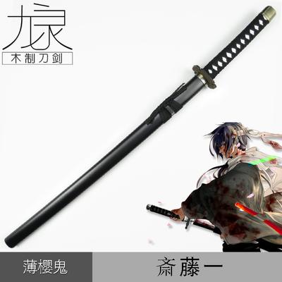 taobao agent Hakuouki cosplay weapon sword Shinsengumi Sanban group leader Satoichi anime performance wooden sword wooden