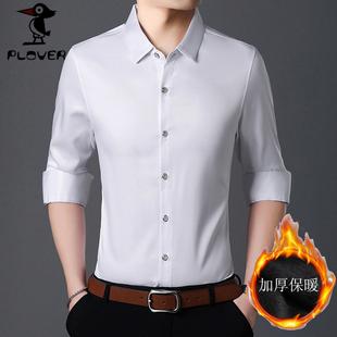 啄木鸟男士长袖衬衫T恤外套男外套男装