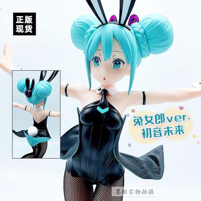 taobao agent Spot FuRyu VOCALOID Hatsune Miku Miku Bunny ver. Figure