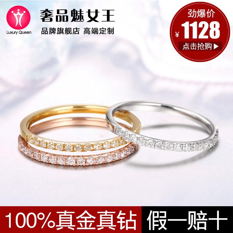 奢品魅女王 18K玫瑰金白金