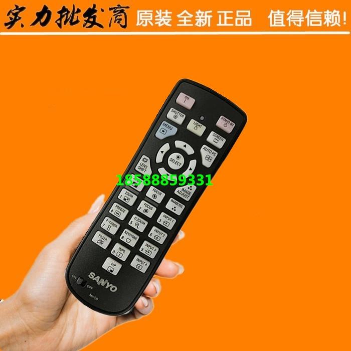 Điều khiển từ xa máy chiếu Sanyo SANYO ban đầu mới Điều khiển từ xa PLC-WM5500 PLC-ZM5000CL - Phụ kiện máy chiếu