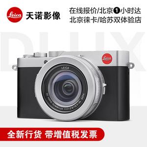 Leica Leica D-LUX7 Máy ảnh kỹ thuật số Leica cầm tay HD 4K mới - Máy ảnh kĩ thuật số