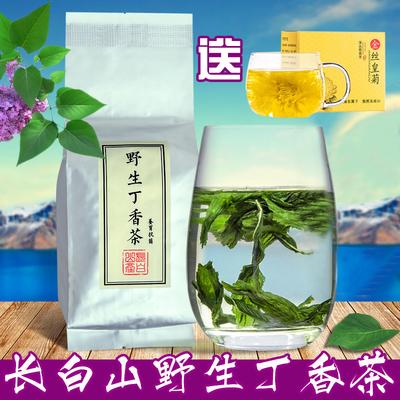 丁香茶养胃茶50g+送金丝黄菊10朵 – 0点开始
