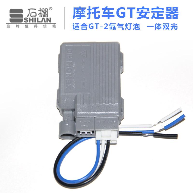 Genuine GT-2 xenon đèn hàng rào dằn xe máy đèn pha xenon ballast đèn dằn 12V35W