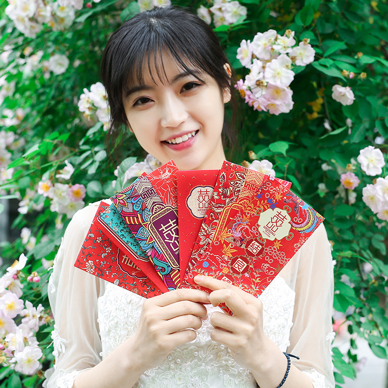 红包结婚创意高档婚礼原创个性千百元塞门生日祝寿利是封喜字包邮