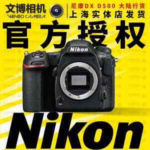 Nikon Nikon d500 độc lập thương hiệu mới HD du lịch kỹ thuật số chuyên nghiệp nửa khung máy ảnh SLR 16-80 bộ máy