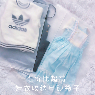 taobao agent 【Super practical】BJD.sd doll 3468 points finishing baby clothes EVA frosted storage bag dustproof and waterproof bag