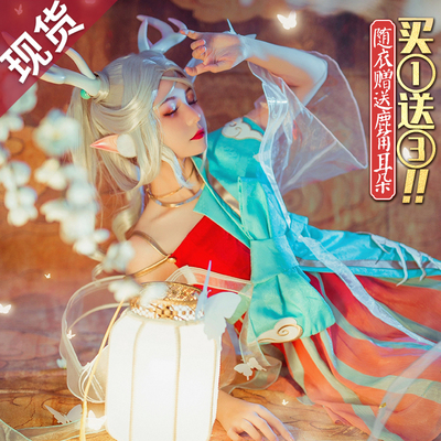 taobao agent Meow House Shop King Glory Yao cospaly meets God deer cos clothing women's anime c clothing costume clothes