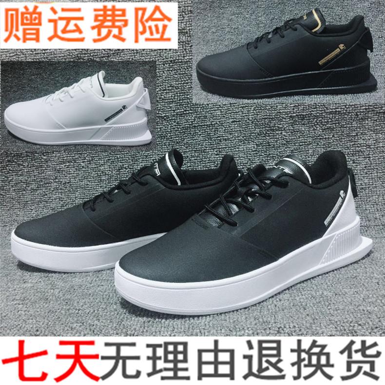 X Một đôi giày đạp giày nam 2018 thu đông mới chính hãng thấp giúp giày thông thường giày thể thao nam 11848052