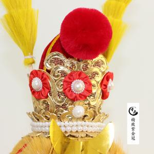 Monkey King Purple Gold Crown Xiantao Opera cung cấp mũ bảo hiểm Dasheng Yu Yu đạo cụ phổ biến - Sản phẩm Đảng / Magic / Hiệu suất