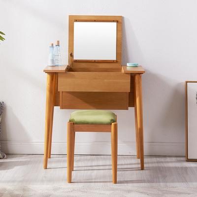 日式实木梳妆台小户型翻盖迷你简约折叠化妆台