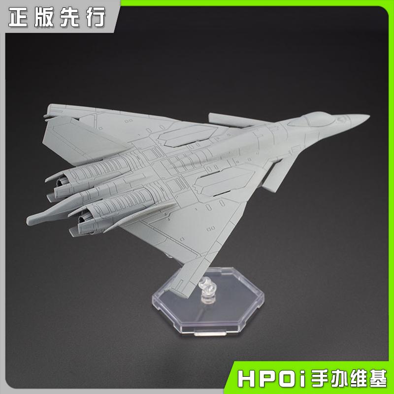 寿屋 皇牌空战 ACE COMBAT  CFA-44 拼装
