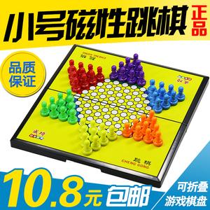 Chính hãng nhỏ từ checkers gấp vận chuyển trẻ em mẫu giáo của board trò chơi máy tính để bàn trò chơi câu đố não đồ chơi