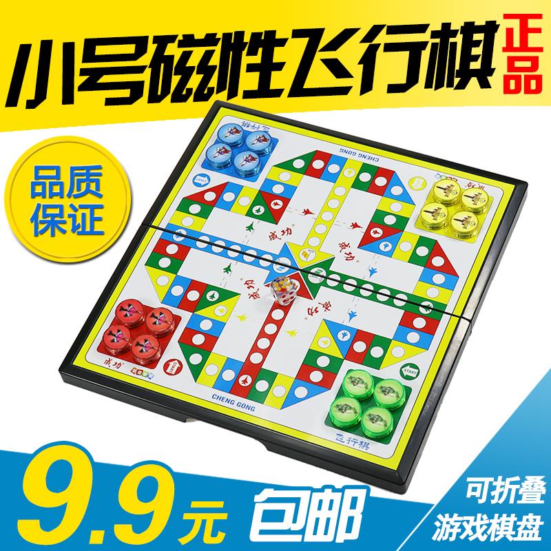 Chính hãng nhỏ bay từ cờ vua arena cờ vua cờ backgammon trẻ em của bàn cờ trò chơi câu đố