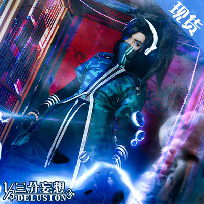 taobao agent Three-point delusion lol true damage Yasuo cos clothes gusty swordsman cos clothing tide male suit cosplay male
