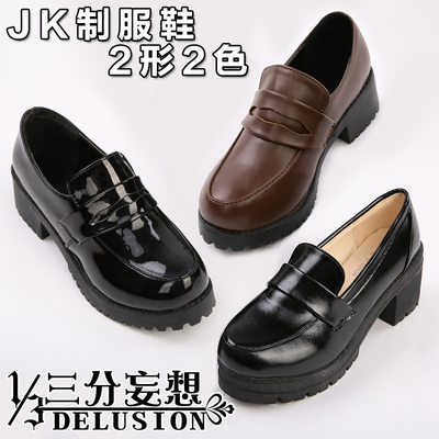TaobaoRing One-third paranoia Japanese college wind student shoes small shoes jk uniforms shoes shoes cos- Taobao