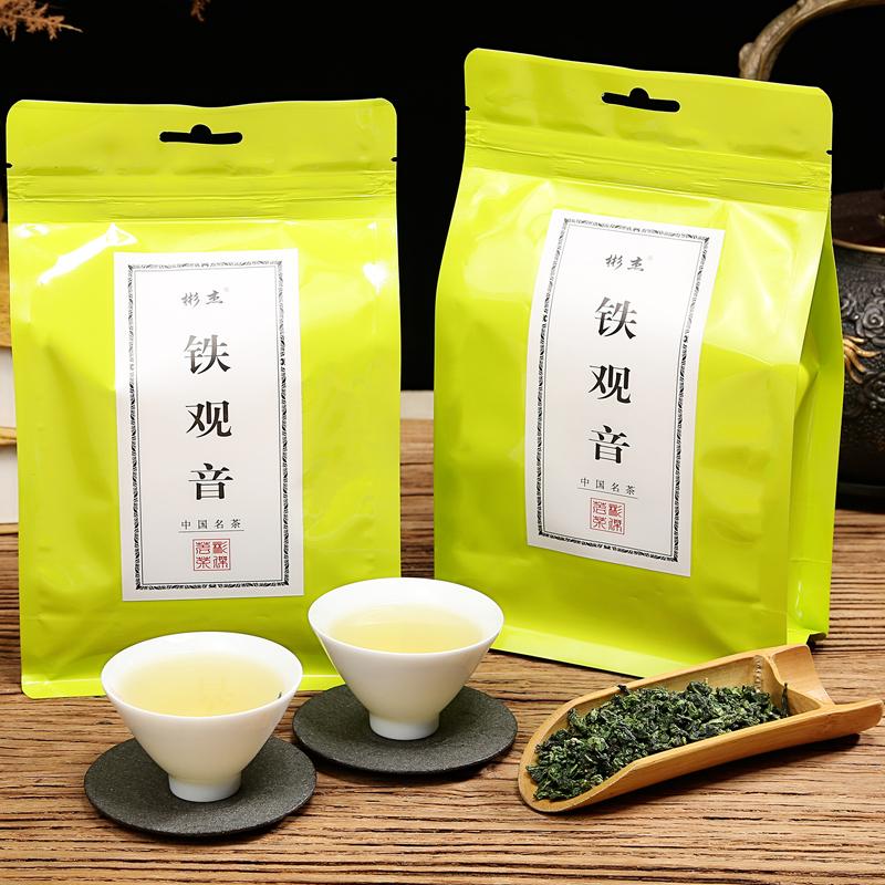 新品包邮福建特产高山乌龙茶送礼茶叶安溪铁观音茶叶浓香500克包