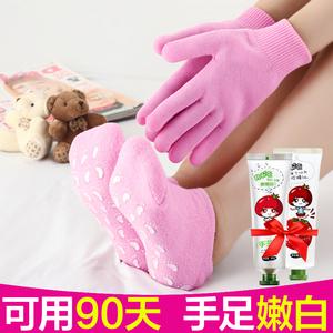 Mặt nạ làm trắng làm trắng giữ ẩm chăm sóc bàn tay chăm sóc tay tẩy tế bào chết tẩy tế bào chết gel mặt nạ chân Beauty Hand Protection Set