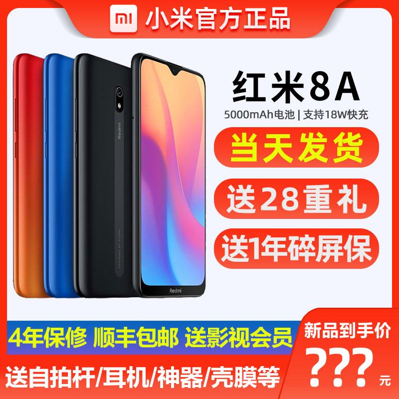 Xiaomi\/小米 Redmi 8A 红米8a新手机note8pro小米手机官网旗舰7a