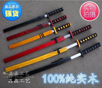 木刀_包邮剑道练木刀日本武士儿童玩具刀剑竹剑竹刀演出道具木